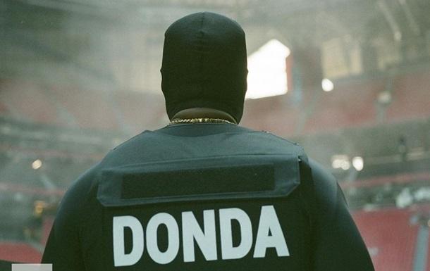 Канье Уэст выпустил альбом Donda