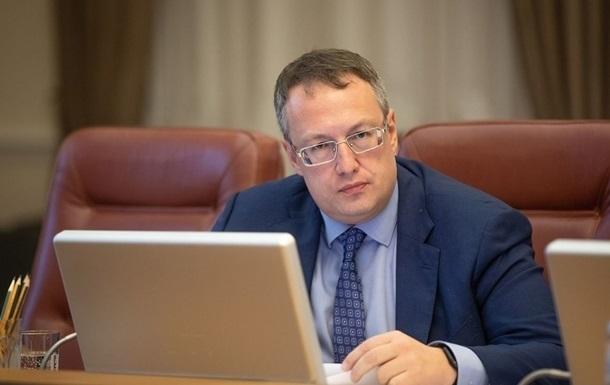Антон Геращенко знову став радником глави МВС