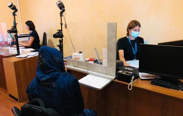 В Одессу доставили эвакуированных из Афганистана людей