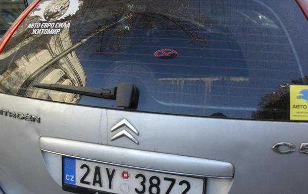 Пільгове розмитнення  євроблях : бюджет отримав понад 1 мільярд гривень