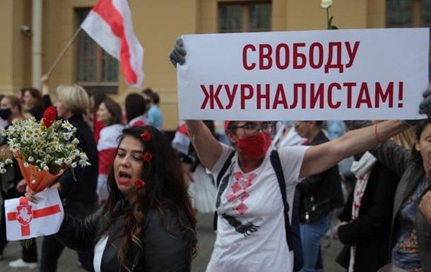 ЄС засуджує репресії Мінська проти незалежних ЗМІ