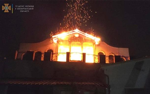 На Закарпатті сталася пожежа в готельному комплексі