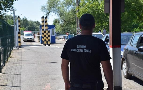 Украина вводит запрет на въезд авто с номерами Приднестровья