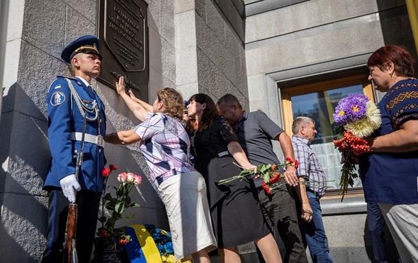 У Києві вшанували пам ять загиблих біля Ради в 2015 році