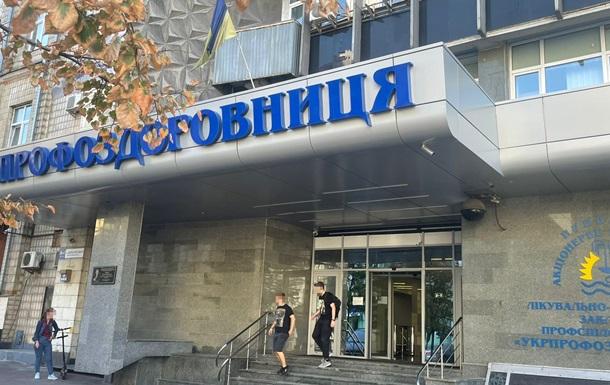 Чиновника Укрпрофоздоровниці затримали на хабарі