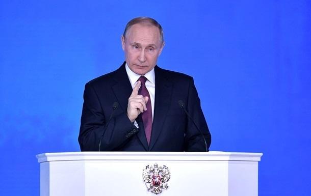 В Україні пояснили відсутність підозр Путіну