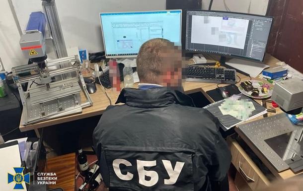 У Львові викрили виробництво фальшивих документів