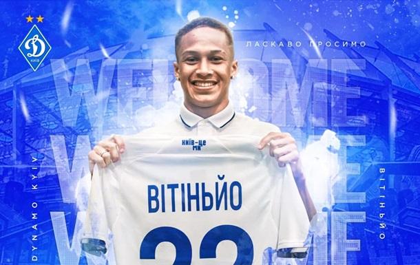 Вітіньйо став гравцем київського Динамо