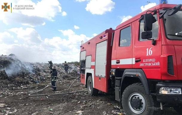 В Одесской области горела свалка, подозревают поджог