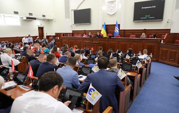 Київрада затвердила мораторій Кличка на реконструкцію історичних будівель