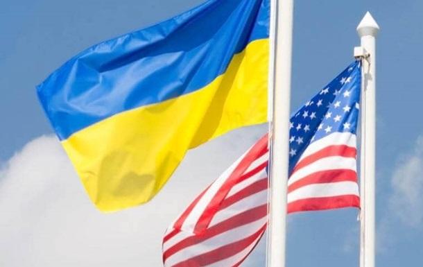 Вашингтон і Київ встановлять лінію захищеного зв язку