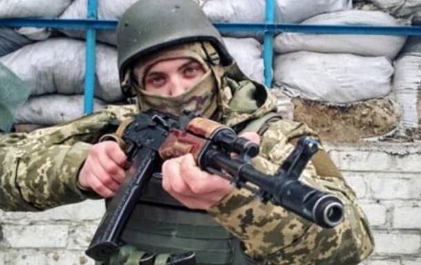 Суд виніс вирок майору ЗСУ, який застрелив солдата за пост у соцмережі