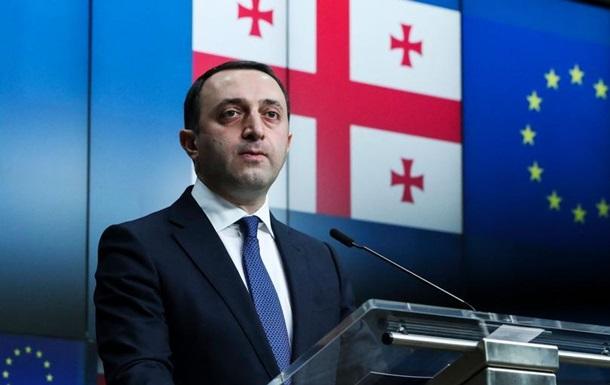 Грузія відмовляється від траншу макрофінансової допомоги ЄС