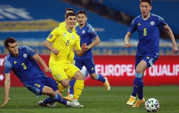 Казахстан - Україна 2-2. Онлайн-трансляція матчу