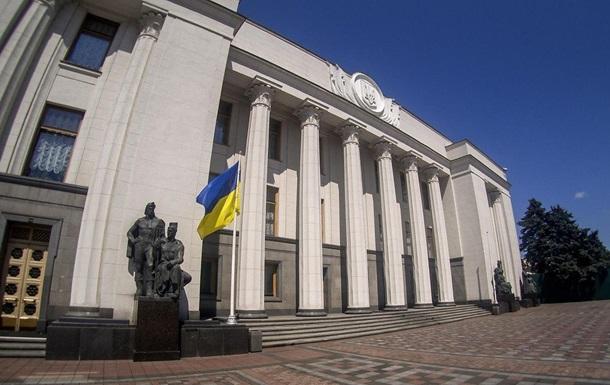 В Раде хотят уволить трех министров – СМИ