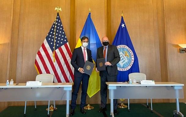 Допомога на $3 млрд: Україна і США підписали Меморандум про взаєморозуміння