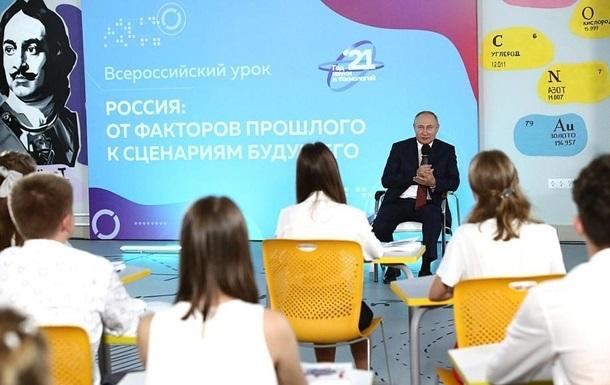 У Росії школяр поправив Путіна, який розмірковував про битву під Полтавою