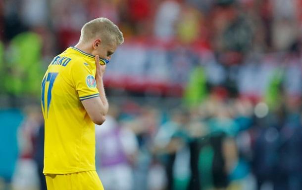 Зінченко не зіграє проти Франції