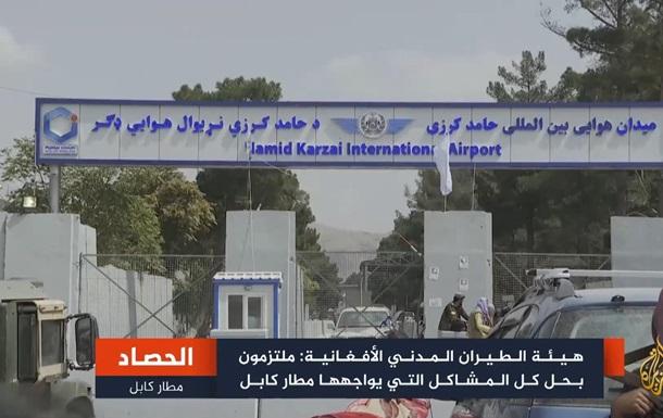 СМИ узнали дату возобновления авиасообщения в Афганистане