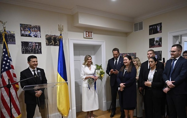 Подружжя Зеленських відкрило у Вашингтоні Український дім