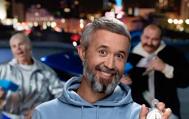 """Бабкін і """"турбо-бабки"""" в образі Тараса та Лесі стали обличчями нової рекламної кампанії MyCredit"""