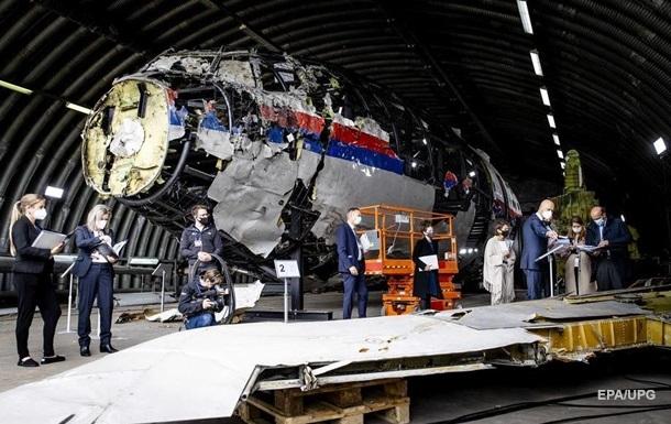 MH17: следователи обратились к военным из российского Курска
