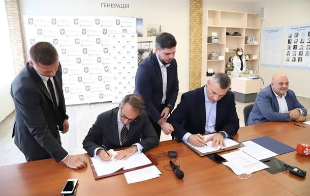 Модернизация теплосети: ЕБРР дает Киеву €140 млн