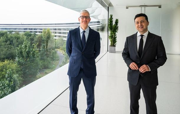 Зеленський зустрівся з гендиректором Apple
