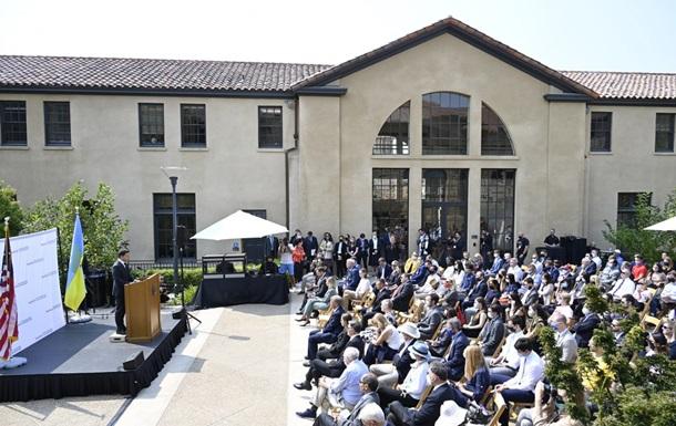Зеленский выступил в Стэнфордском университете