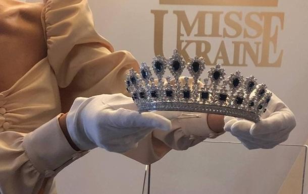 Для Міс Україна-2021 виготовили корону за $3 млн