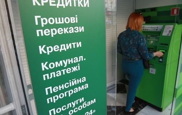 ПриватБанк призупинить роботу банкоматів і терміналів
