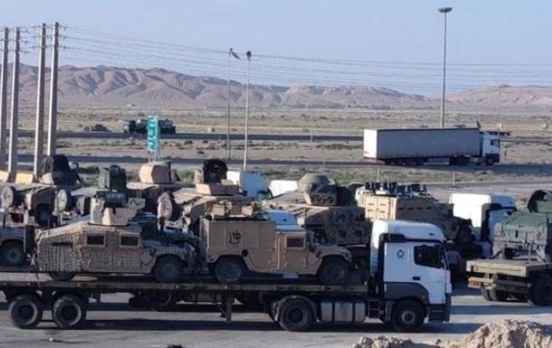 Іран забрав частину американської бронетехніки з Афганістану - ЗМІ