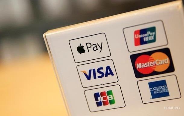 Власти готовят программу cashless