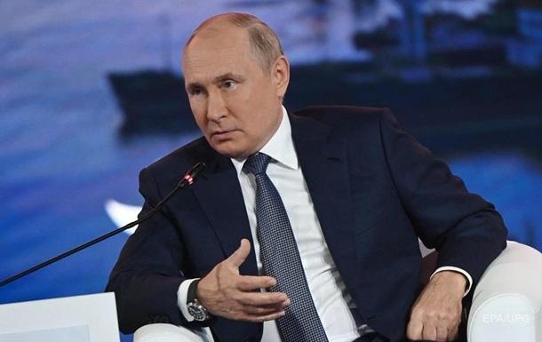 Путін: За порядок у світі повинна відповідати ООН