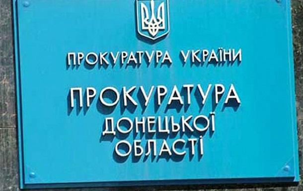 На Донетчине заочно сообщено о подозрении  министру госбезопасности ДНР