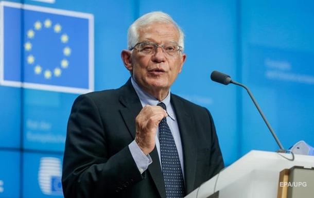 В ЄС розповіли, як співпрацюватимуть з  Талібаном
