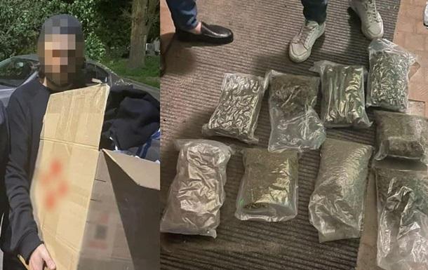 У Києві затримали наркоторговця з великою партією марихуани