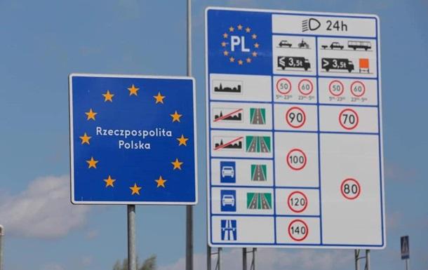 На кордоні з Польщею з явиться новий пункт пропуску