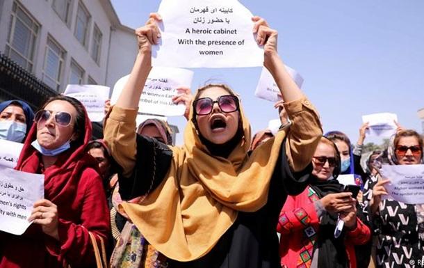 Таліби розігнали акцію протесту жінок у Кабулі