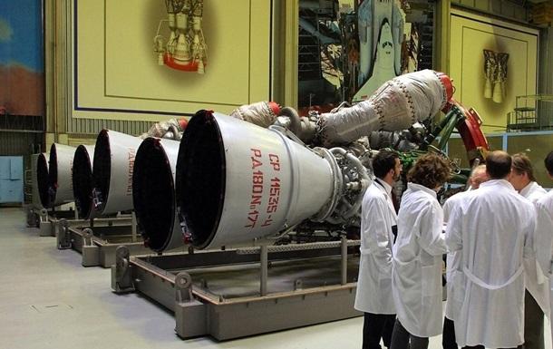 США відмовилися від купівлі ракетних двигунів у РФ
