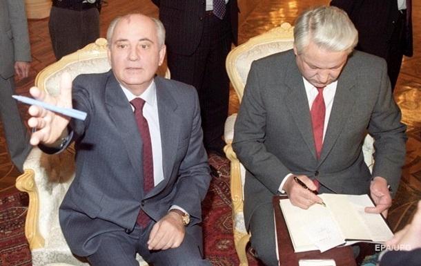 Екс-помічник Горбачова назвав причину розпаду СРСР