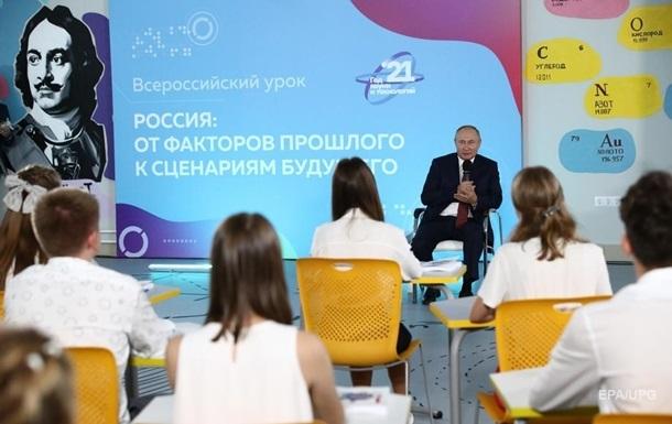 Пєсков поспівчував учневі, який поправив Путіна