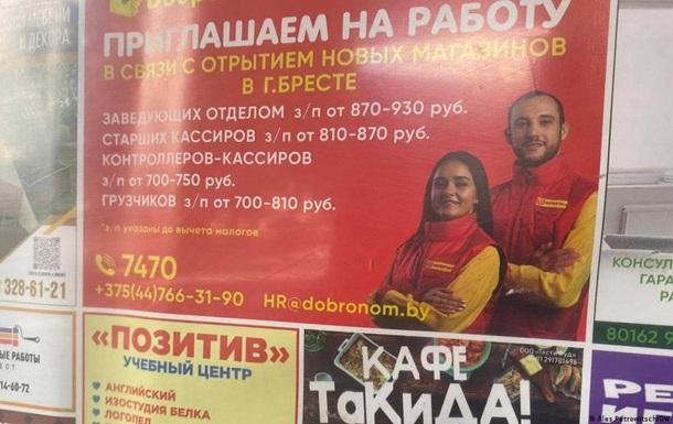 Людей нет. Что происходит на рынке труда Беларуси