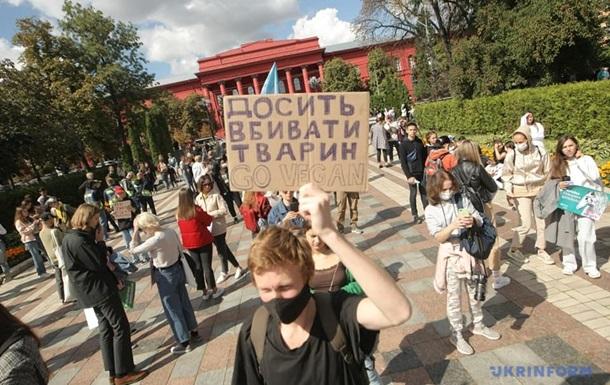 У Києві пройшов Марш за права тварин