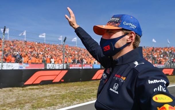 Ферстаппен впевнено виграв етап Гран-прі в Нідерландах