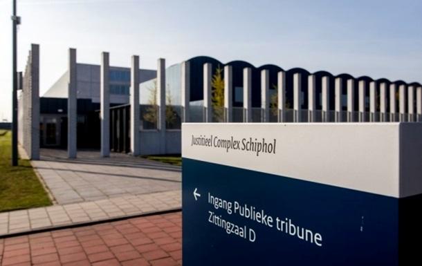 У Нідерландах знову будуть слухати справу МН17