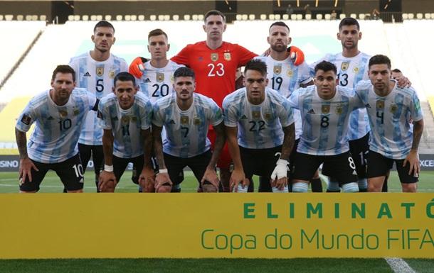 Сборная Аргентины покинула Бразилию