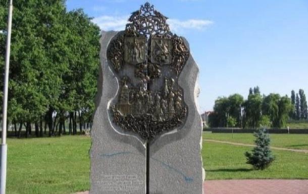 В Киеве снесли памятник, установленный в честь дружбы с Москвой
