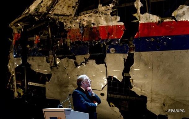 Дело MH17: названы сроки вынесения приговора