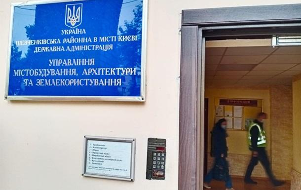 В Киеве проходят обыски в Шевченковской РГА